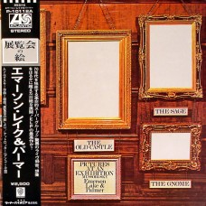 Emerson, Lake & Palmer ‎– Pictures At An Exhibition  (Atlantic ‎– P-10112A) ( LP )