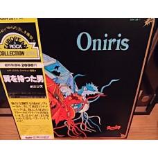 Oniris – L'Homme-Voilier (Barclay – GXH 2017) ( LP )