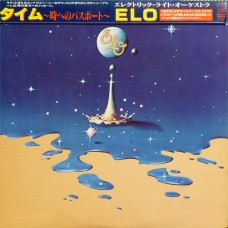 Electric Light Orchestra ‎– Time (Jet Records ‎– 25AP 2111)  ( LP )