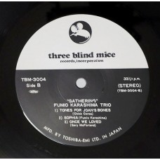 Fumio Karashima Trio ‎– Gathering (Three Blind Mice ‎– TBM-3004) 1St Press  without Cover  ( LP )