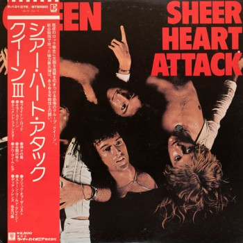 Queen ‎– Sheer Heart Attack  (Elektra ‎– P-10137E) ( LP )