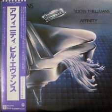 Bill Evans / Toots Thielemans - Affinity  (Warner Bros. Records - P-10634W, BSK 3293-Y) ( LP )