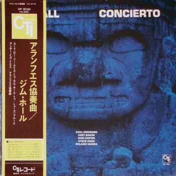 Jim Hall – Concierto (King Records – GP 3030)  ( LP )
