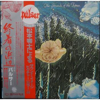 Pulsar - Pollen  ( LP )
