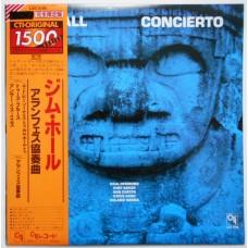 Jim Hall – Concierto OBI (CTI Records – LAX 3186) ( LP )