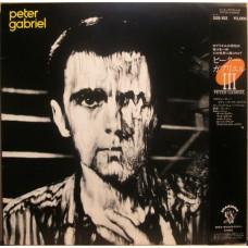 Peter Gabriel – Peter Gabriel III OBI (Charisma – 20S-102) ( LP )