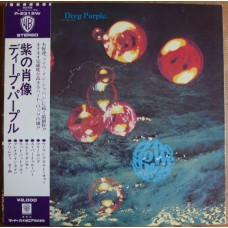 Deep Purple – Who Do We Think We Are (Warner Bros. Records – P-8312W) 1St Press  ( LP )
