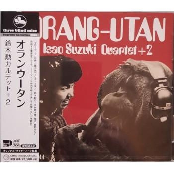 Isao Suzuki Quartet + 2 – Orang-Utan OBI (CMRS-0035, Three Blind Mice –TBM-44) CD NEW(Sealed)  ( CD )