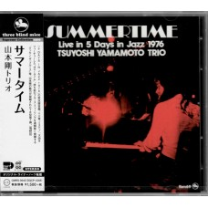 Tsuyoshi Yamamoto Trio – Summertime OBI (CMRS-0040, Three Blind Mice – TBM- 69) NEW(Sealed) NEW(Sealed) ( CD )