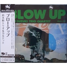 Isao Suzuki Trio / Quartet – Blow Up OBI (CCMRS-0043, DQCP-5291, Three Blind Mice – TBM-15) CD NEW(Sealed)  ( CD )