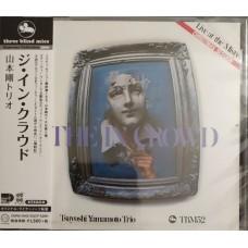 Tsuyoshi Yamamoto Trio – The In Crowd OBI (Three Blind Mice TBM-52, CMRS-0048) NEW(Sealed) ( CD )