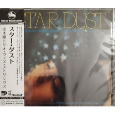 Tsuyoshi Yamamoto Trio – Star Dust OBI (Three Blind Mice – TBM-3009, CMRS-0056) NEW(Sealed) ( CD )