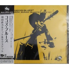 Sunao Wada Quartet - Sextet - Coco's Blues OBI (CMRS-0058, Three Blind Mice – TBM-12) CD NEW(Sealed)  ( CD )