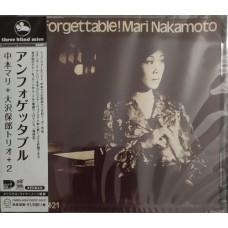 Mari Nakamoto with Shoji Yokouchi– Unforgettable! OBI (Three Blind Mice – TBM-21, CMRS-0062) CD NEW(Sealed) ( CD )