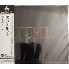 Isao Suzuki – Black Orpheus OBI (Three Blind Mice – TBM-63, CMRS-0064) CD NEW(Sealed)  ( CD )