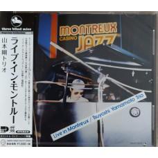 Tsuyoshi Yamamoto Trio – Live In Montreux OBI (CMRS-0083, Three Blind Mice – TBM(P)-5019) CD NEW(Sealed) ( CD )