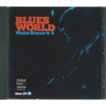 Sunao Wada 4/ 5 – Blue's World OBI (Three Blind Mice – TBM-25, CMRS-0121) CD NEW(Sealed)  ( CD )