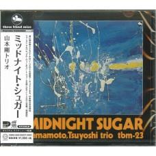 Tsuyoshi Yamamoto Trio – Midnight Sugar OBI (Three Blind Mice – TBM-23, CMRS-0055) NEW Sealed ( CD )