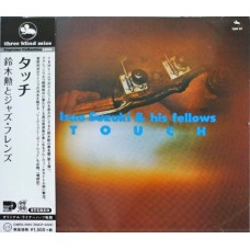 Isao Suzuki & His Fellows – Touch OBI (Three Blind Mice – TBM-57, CMRS-0081) NEW(Sealed)   ( CD )
