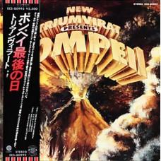 New Triumvirat – Pompeii  (Capitol Records – ECS 80992)  ( LP )