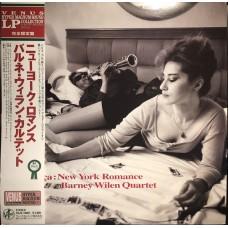 Barney Wilen Quartet – Le Ça : New York Romance OBI (Venus Records – VHJD-181) Ltd 180g NEW (LP)