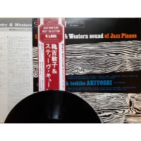 Steve Kuhn / Toshiko Akiyoshi - The Country & Western Sound Of Jazz Pianos  ( LP )