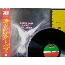 Emerson Lake & Palmer - Emerson, Lake & Palmer  (Atlantic – P-10111A) ( LP )