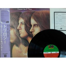 Emerson, Lake & Palmer ‎– Trilogy  (Atlantic ‎– P-10113A) ( LP )