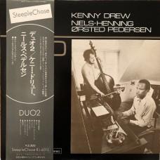 Kenny Drew & Niels-Henning Ørsted Pedersen – Duo (SteepleChase – 15PJ-2003)  ( LP )