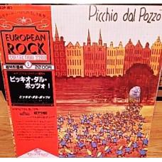 Picchio Dal Pozzo – Picchio Dal Pozzo (Grog Records – K22P-183, Seven Seas – K22P-183)  ( LP )