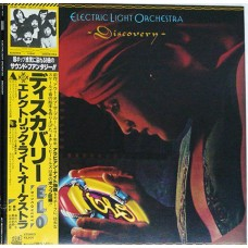 Electric Light Orchestra - Discovery  ( LP )