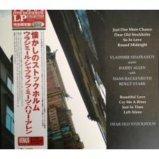 Vladimir Shafranov Meets Harry Allen  With Hans Backenroth, Bengt Stark – Dear Old Stockholm Vol. 1 (Venus Records – VHJD-113) ( LP )