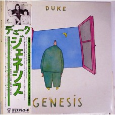Genesis ‎– Duke (Charisma ‎– RJ-7655, Charisma ‎– CBR 101) 1St Press ( LP )