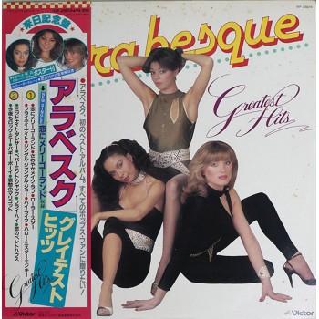 Arabesque – Greatest Hits OBI (Victor – VIP 28019) 1St Press ( LP )
