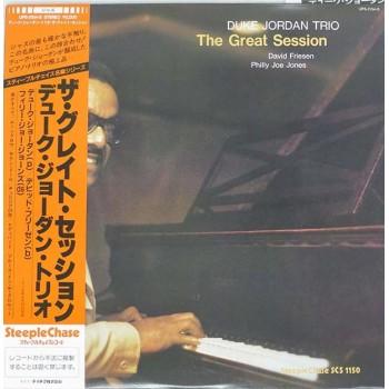 Duke Jordan Trio – The Great Session (Steeplechase – UPS-2154-S)  ( LP )