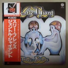 Gentle Giant – Three Friends  (Vertigo – BT-5166) ( LP )