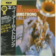 Louis Armstrong And His All-Stars – Complete Town Hall Concert OBI (RCA – RVJ-6007 (M))  MONO  ( LP )