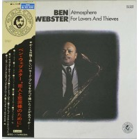 Ben Webster ‎– Atmosphere For Lovers And Thieves OBI (Trio Records ‎– PA-6109) ( LP )