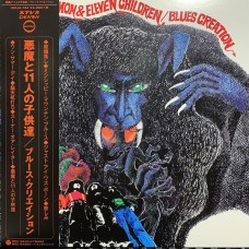 Blues Creation – Demon & Eleven Children OBI (Denon – HMJA-134) NEW Sealed ( LP )