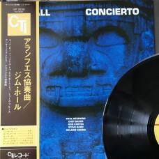 Jim Hall – Concierto (King Records – GP 3030, CTI Records – CTI 6060)  ( LP )
