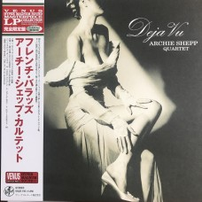 Archie Shepp Quartet - Déjà Vu (French Ballads) OBI ((Venus Records – VHJD-194) Ltd 180g NEW (LP)
