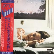 Caravan – For Girls Who Grow Plump In The Night OBI (Deram – SLC-814) ( LP )