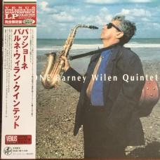Barney Wilen Quintet - Passion OBI ((Venus Records – VHJD-198) Ltd 180g NEW (LP)