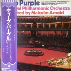 Deep Purple / The Royal Philharmonic Orchestra ‎– Concerto For Group And Orchestra (Warner Bros. Records ‎– P-10331W) ( LP )