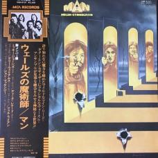 Man – Welsh-Connection OBI (VIM-6101) PROMO ( LP )