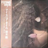 Isao Suzuki – My Spare Time OBI (Flying Disk – VIJ-6011)   ( LP )