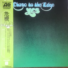 Yes ‎– Close To The Edge OBI (Atlantic ‎– P-10116A) ( LP )