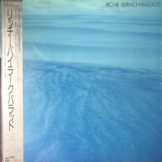Richie Beirach – Ballads OBI (CBS/Sony – 28AP 3165)  ( LP )