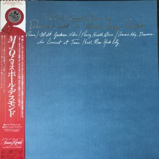 Paul Desmond / The Modern Jazz Quartet ‎– The Only Recorded Performance Of  OBI (Finesse Records ‎– 25PJ-50) ( LP )