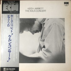Keith Jarrett ‎– The Köln Concert OBI (ECM Records ‎– PA-6053~54, ECM Records ‎– ECM 1064*5 ST)  ( 2xLP )